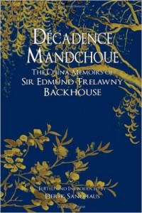 Decadence mandchoue (2011)