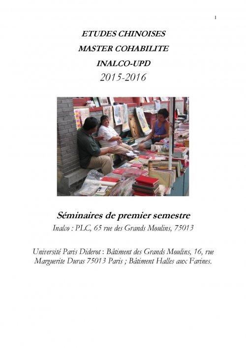 ETUDES_CHINOISES_INALCO_UPD_Seminaires_de_premier_semestre-page-001-f7c12