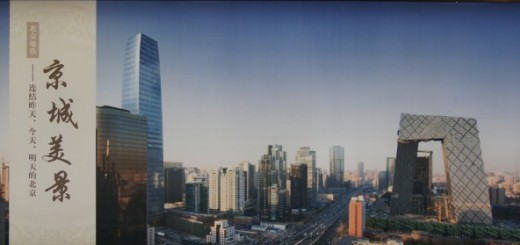 Mondes urbains chinois