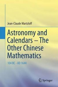 astronomy-and-calendars-the-other-chinese-mathematics-2016.jpg.pagespeed.ic.23H-JNkBwC